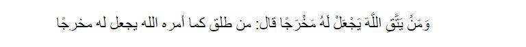 Ayat seribu dinar 3