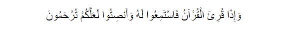 Bacaan selepas Al-fatihah
